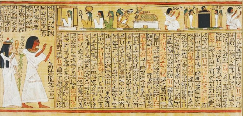 Egyptian Book Of The Dead Illustration